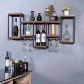 酒架酒架置物架壁掛鐵藝實木紅酒架葡萄架歐式創意餐廳裝飾酒柜酒杯架【巴黎世家】
