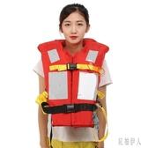 2019新型船用工作救生衣漁檢證書大紅色套頭 PA2133 『紅袖伊人』