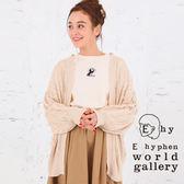 ❖ Spring ❖ 鏤空設計開襟針織罩衫 - E hyphen world gallery