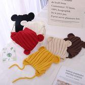 兒童秋冬季保暖針織系繩毛線可愛寶寶熊耳朵帽子5個月1男女童3歲 LOLITA