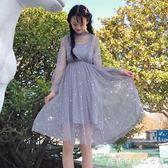 夏裝女裝日繫氣質網紗刺繡中長款長袖洋裝仙女裙長裙 吊帶裙潮 糖糖日系森女屋