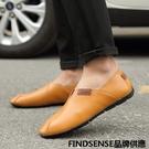 FINDSENSE品牌 四季款 新款 日本 男 高品質 真皮 鏤空 休閒 一腳蹬