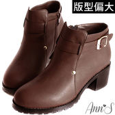 Ann'S簡約感設計釦帶韓系粗跟短靴-咖