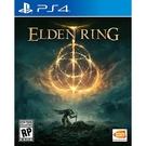 PS4 艾爾登法環 Elden Ring 中文版 可升級PS5【預購2022/1/21】