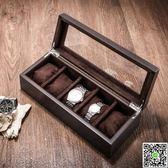木質天窗手表盒五格木制機械表展示盒首飾手鏈收納盒 MKS99一件免運