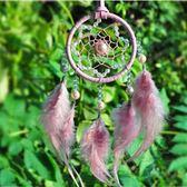 印第安羽毛手工捕夢網吊飾裝飾禮品  hh2589『時尚玩家』