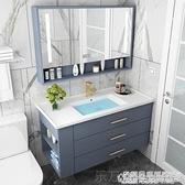 浴室櫃組合現代簡約輕奢小戶型洗臉池洗手盆衛生間洗漱臺鏡櫃 NMS名購新品