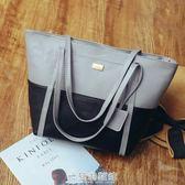 女包同款包時尚潮包簡約休閒單肩包撞色手提包包 米蘭潮鞋館