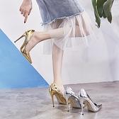 性感恨天高銀色高跟鞋女細跟百搭漆皮氣質尖頭單鞋女春季新款 【夏日新品】