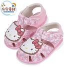 《布布童鞋》HelloKitty凱蒂貓粉色和風花朵寶寶嗶嗶涼鞋(12.5~15公分) [ C1D477G ]
