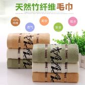 3條裝竹纖維毛巾 成人洗臉家用柔軟吸水面巾