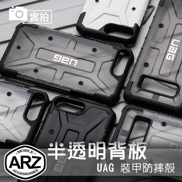 UAG 公司貨 耐摔認證 裝甲防摔殼 iPhone 8 Plus S9+ Note8 i7 6s 四角防護手機殼保護殼 ARZ