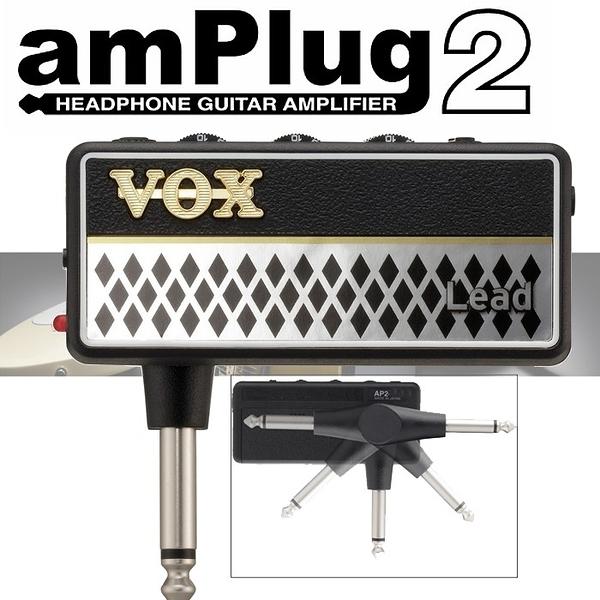 【非凡樂器】VOX amPlug2 隨身前級效果器【LEAD】日本製造 (加贈輸出轉接頭)