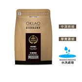 【歐客佬】巴西喜拉朵+印尼曼特寧黃金曼巴 水洗 咖啡豆 (半磅) 中深烘焙 (11020521)
