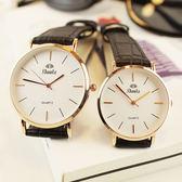 店慶優惠-韓版手錶男女學生韓版簡約防水超薄男女錶皮帶石英錶情侶手錶一對