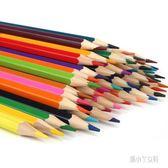 兒童彩色24/36/48色涂鴉涂色美術繪畫鉛筆  Dhh6921【潘小丫女鞋】