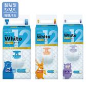 日本王子 Genki Whito純白超薄長效紙尿褲 黏貼型 尿布 箱購(S/M/L)