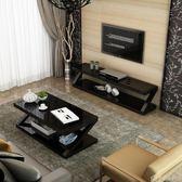 鋼化玻璃烤漆電視櫃茶幾組合客廳簡約現代小戶型迷你簡易電視機櫃igo多色小屋