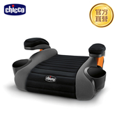 chicco-GoFit汽車輔助增高座墊-鯊魚灰