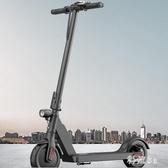 電動滑板車成年人男女生耐用折疊電動代步車小型迷你電動車電瓶車 PA5785『科炫3C』