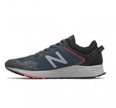 New Balance 男款4E特寬深藍灰慢跑鞋-NO.MTARISB1