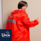 藏衫罩背背款-兒童背包太空連身式風雨衣/5色 連身雨衣 背包雨衣 台灣製造 UPON雨衣
