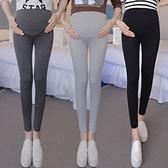 漂亮小媽咪 內搭褲 【L0004】 純色 高腰托腹 腰圍可調 孕婦長褲 孕婦裝 孕婦內搭褲