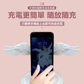 天使翅膀無線充 10W快充 無線充電器 無線充電盤 QI無線充電 手機無線充 天使之翼 禮物【RI392】
