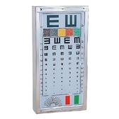來而康 耀宏 YH075 視力表 含色盲板