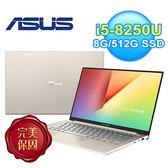 【ASUS 華碩】VivoBook S13 13吋筆電 金(S330UN-0032D8250U)【送質感藍芽喇叭】