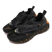 Reebok 慢跑鞋 ZIG Kinetica Horizon 黑 黃 男鞋 多功能 運動鞋 【ACS】 FW5297