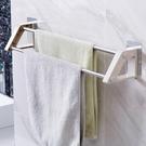 毛巾架 粘貼雙桿毛巾架浴室免打孔浴巾架衛生間毛巾桿架子毛巾掛架