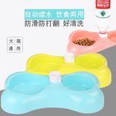 狗碗貓碗寵物用品狗盆貓盆 自動狗狗飲水器狗食盆飯盆 雙碗寵物碗