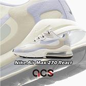 Nike 休閒鞋 Wmns Air Max 270 React 米白 紫 女鞋 芋頭奶茶 運動鞋 【ACS】 CT1287-100