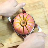 304不銹鋼大號蘋果切片器去核器12份切削水果分割分離器分塊工具 薔薇時尚
