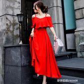 夏新款初戀雪紡一字領洋裝露肩吊帶長裙女超仙壓褶紅色   時尚潮流