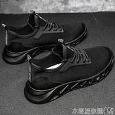 運動鞋運動鞋休閒跑步網紅潮鞋防滑透氣鞋男士板鞋韓版潮流布鞋 衣間迷你屋