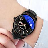 男士手錶防水時尚新款韓版潮流學生夜光石英腕錶非機械錶男錶    原本良品