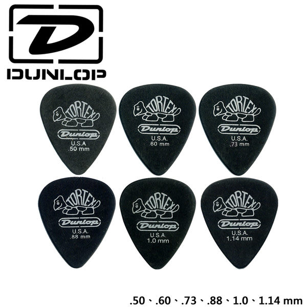 小叮噹的店- 美國Dunlop 488R Tortex Black 匹克/彈片/PICK/撥片.公司貨