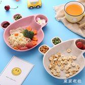 家用創意小麥秸稈兒童吃飯碗套裝 寶寶碗防摔卡通可愛餐具 LN2040【東京衣社】
