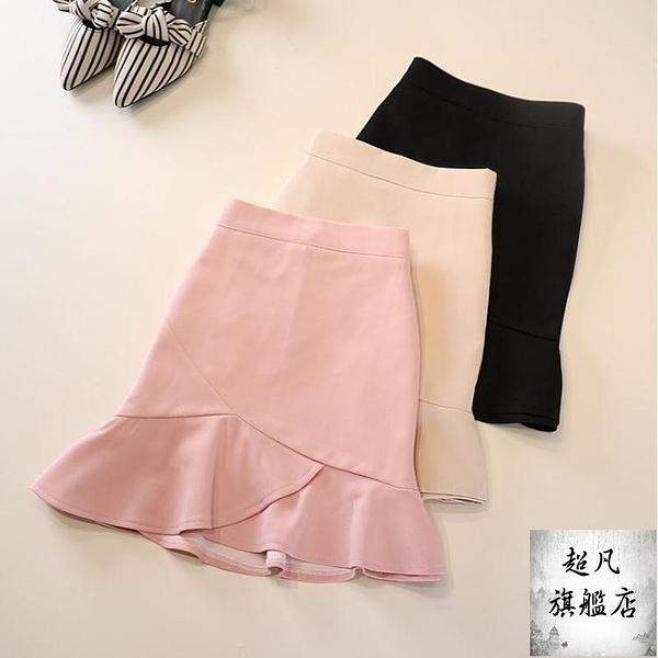 魚尾裙 魚尾裙短裙女夏新款a字半身裙2020時尚高腰氣質大碼學生荷葉邊裙-10週年慶