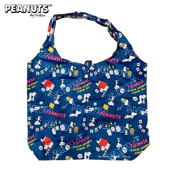 日本限定 史努比 SNOOPY 狗屋英字滿版 折疊收納式 購物袋 / 環保袋 /手提袋 (深藍色)