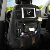 汽車座椅背收納袋掛袋創意多功能車內用品超市車載後座靠背置物袋