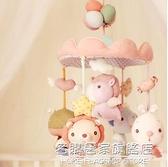 艾樂祺手工純棉新生嬰兒床鈴音樂旋轉床頭鈴布藝 寶寶玩偶玩具diy NMS名購新品