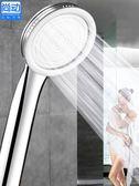 花灑增壓淋浴花灑噴頭淋雨花酒沐浴套裝家用加壓洗澡器蓮蓬頭高壓軟管 曼莎時尚