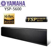 【滿件再打折+送HDMI線+24期0利率】 山葉 YAMAHA YSP-5600 家庭劇院 公司貨