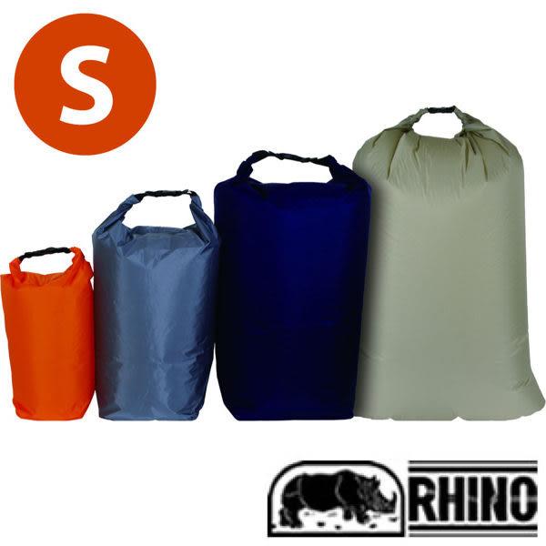 【Rhino 犀牛】超輕型防水袋S 收納袋 戶外 泛舟 游泳 3904