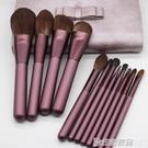 12支初學者化妝刷套裝動物毛化妝工具全套粉底刷刷唇刷散粉刷  印象家品