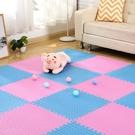加厚泡沫地墊拼接家用兒童拼圖爬爬墊臥室地毯爬行地板墊子榻榻米 快意購物網