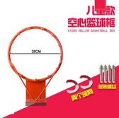 戶外籃球架成人家用訓練籃球框掛式青少年室內籃球框 萬客居